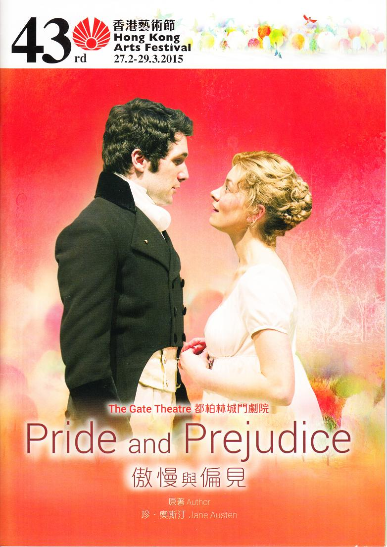 """different types of love presented in pride and prejudice The novels of jane austen's – especially """"pride and prejudice"""" – dramatize the  economic inequality of  jane and bingley are sincerely in love with each other."""